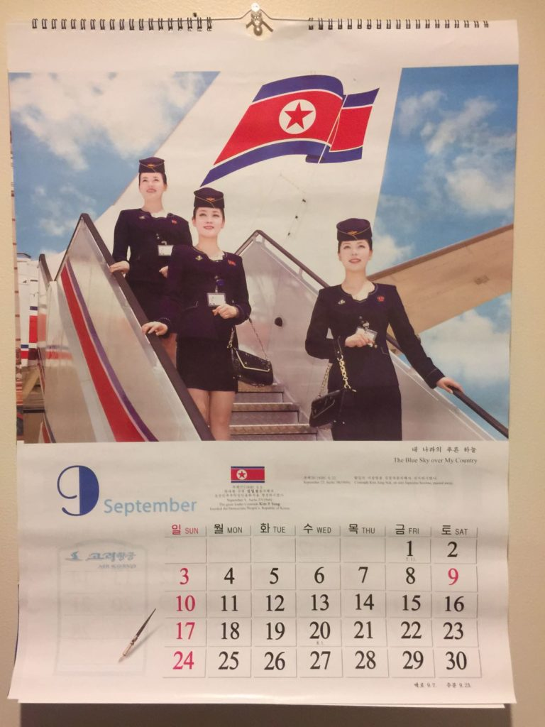 Full Spread: North Korea's Tourism Calendar Uri Tours