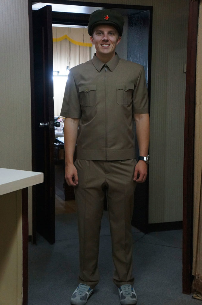 north korean uniform for sale