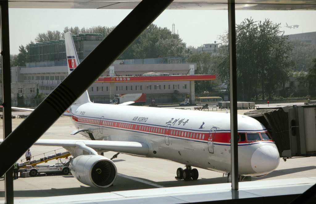 Air Koryo Tuplolev TU204-300 in Beijing